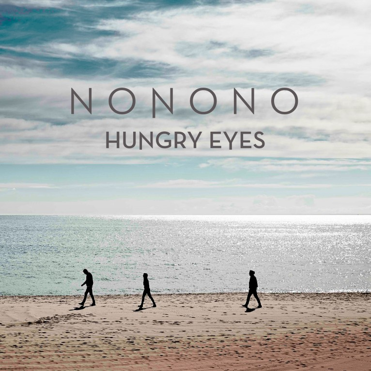 Hungry Eyes - NoNoNo